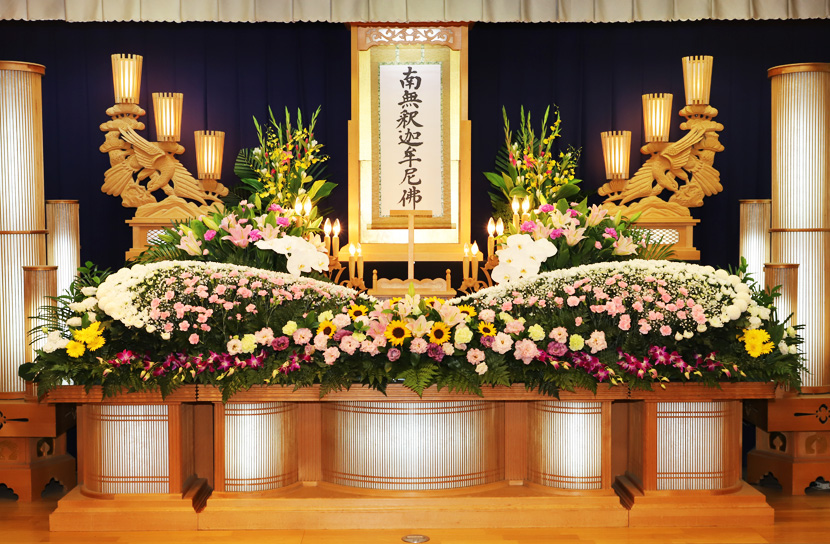 家族葬798プラン